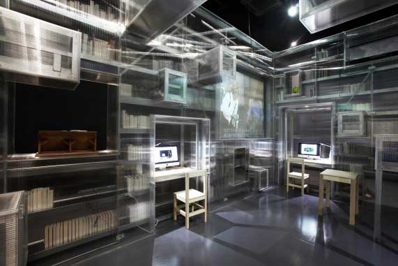 Made up of cubes of transparent blocks, the Nam June Paik Library in the  Nam June Paik Art Center in Yong-In, South Korea holds 3,000 books and  exhibition ...